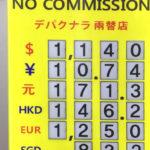 exchange_krw